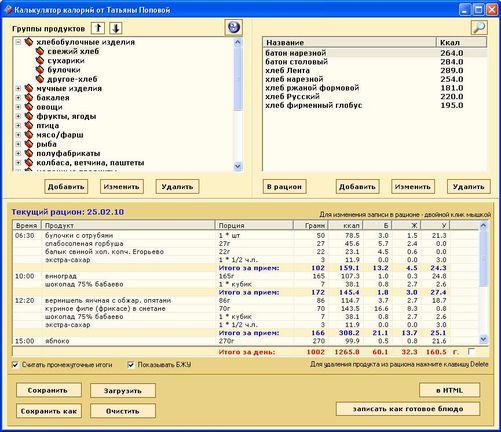 Экспорт Php В Excel